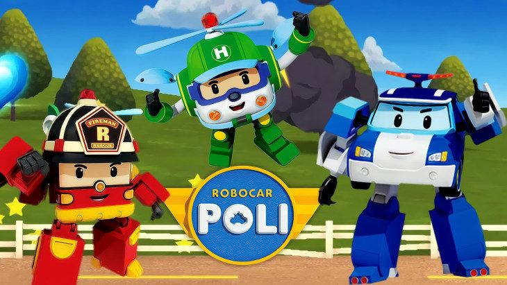 Robocar poli enseña a los niños a colaborar y ayudarse mutuamente