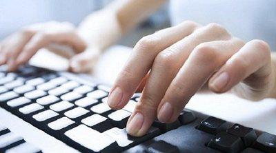 Problemas emocionales en los adolescentes cuando creen todo de Internet